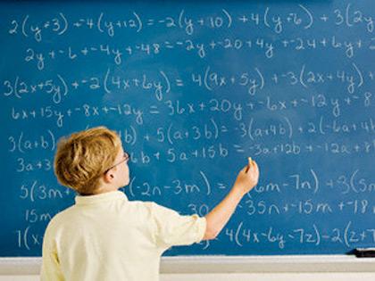 Математика: рішення завдань